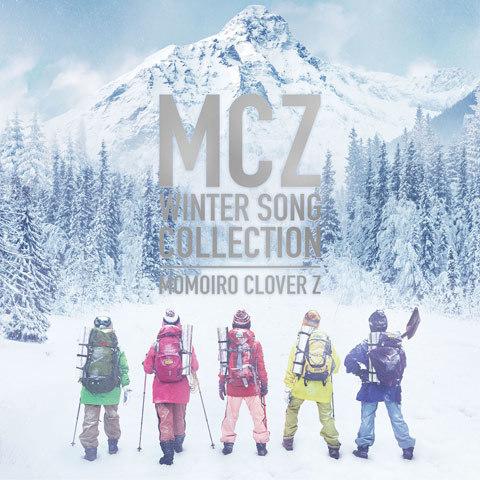 mcz_winter_sc